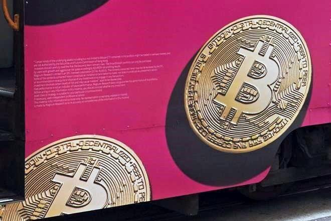 bitcoin loc